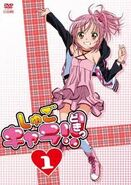 Shugo Chara Doki DVD Cover