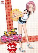 Shugoi Chara DVD Cover