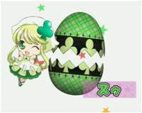 File:Su egg.png