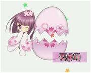 Temari's Egg