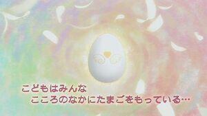 Heart's Egg