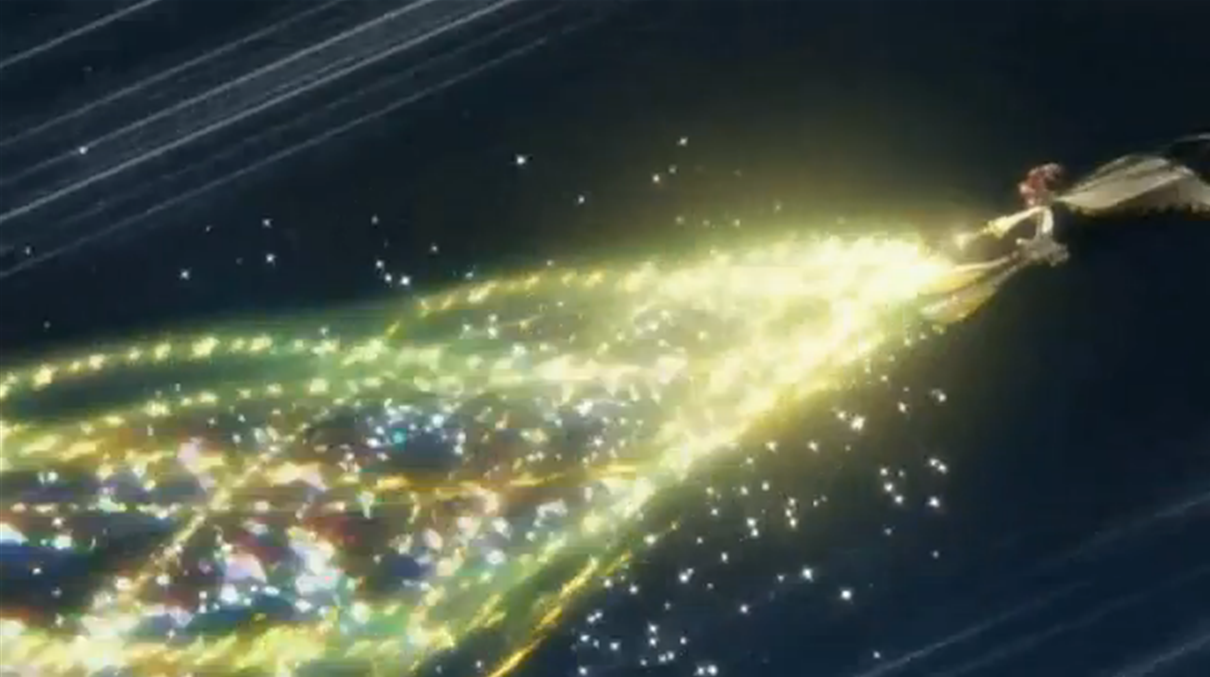 starlight navigation