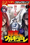 Comic Zenon 2018-01