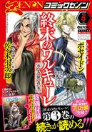 Comic Zenon 2019-05