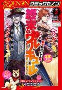 Comic Zenon 2020-03