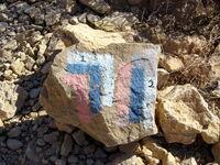 שביל ישראל 1,2