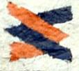 סמל שביל-1