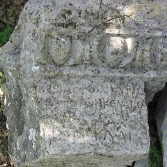 <b>כתובת יוונית</b> במקדש הר סנאים