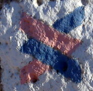 סימון שביל ישראל הישן