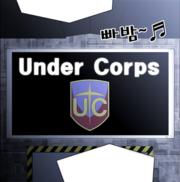 Under Corps