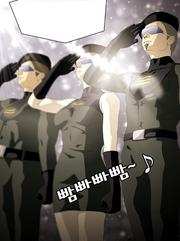 Under Corps uniforms