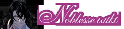 File:Noblesse-Wiki-wordmark.png