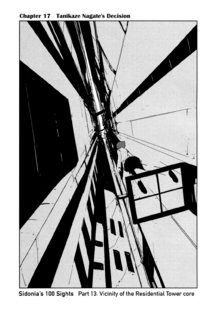 Sidonia No Kishi Chapter 17 (1)