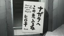 Hiroki Warning