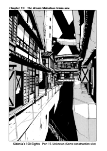 Sidonia No Kishi Chapter 19 (1)