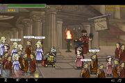 Siegius arena 4
