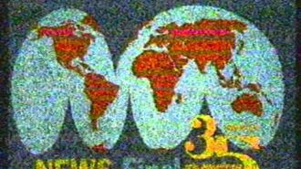 WJW-TV Sign Off 1976