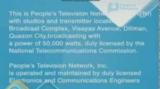 PTV 4 Sign-On (2014)