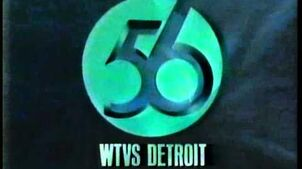 WTVS Channel 56, Detroit MI - Sign-Off recorded in 1992