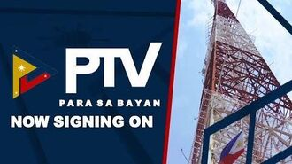 PTV 4 Signing On