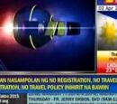 DZMM-AM Radyo Patrol 630kHz Manila Sign On and Sign Off