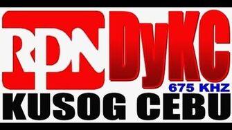 DYKC KUSOG CEBU SIGNING OFF 2016
