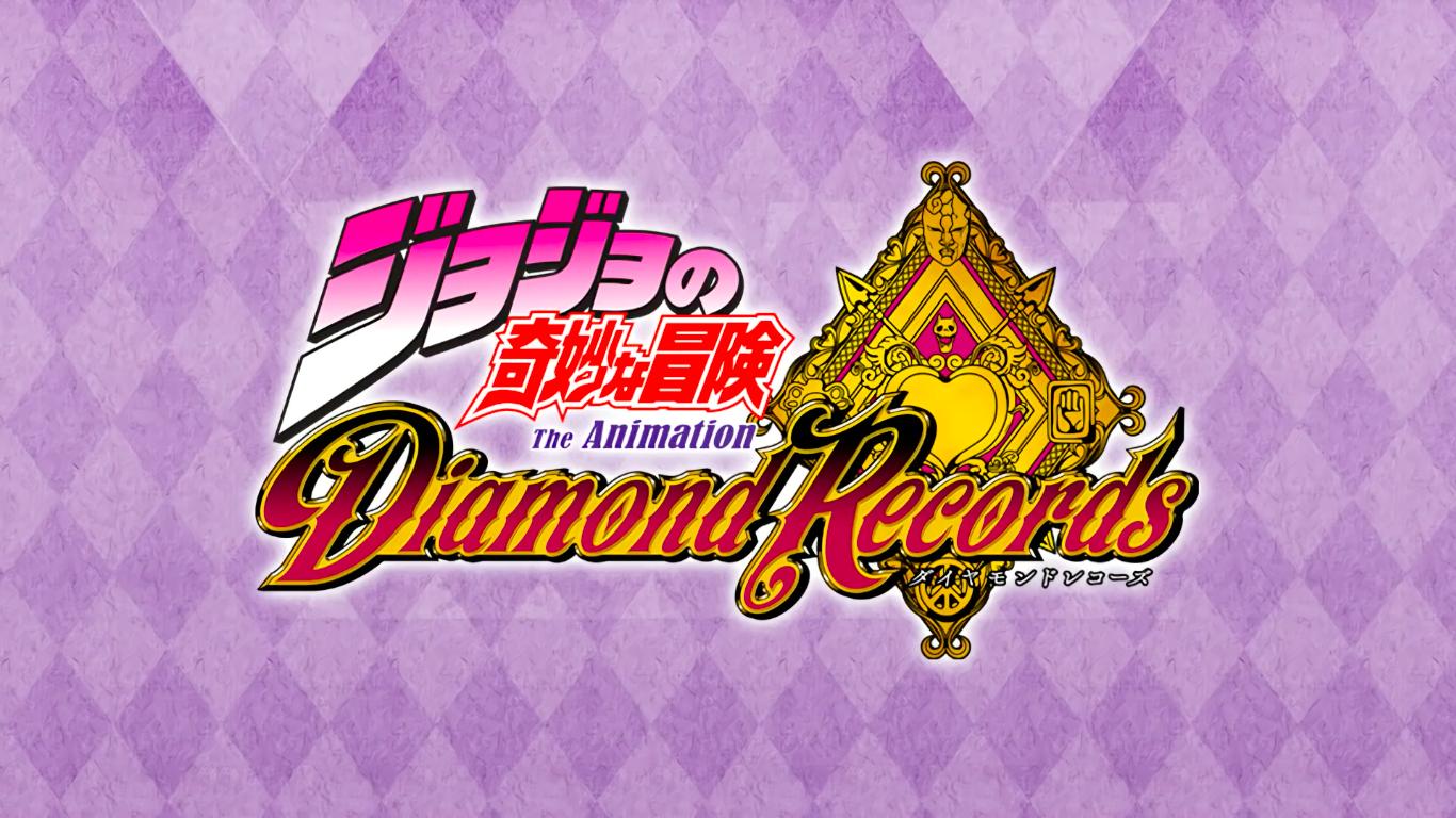 GREAT DAYS - JoJo\'s Bizarre Adventure: Diamond Records   SiIvaGunner ...