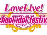 Natsuiro Egao de 1,2,Jump! (NICO Mix) - Love Live! School idol festival