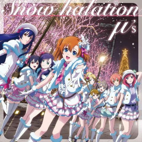 File:Snow halation.jpg