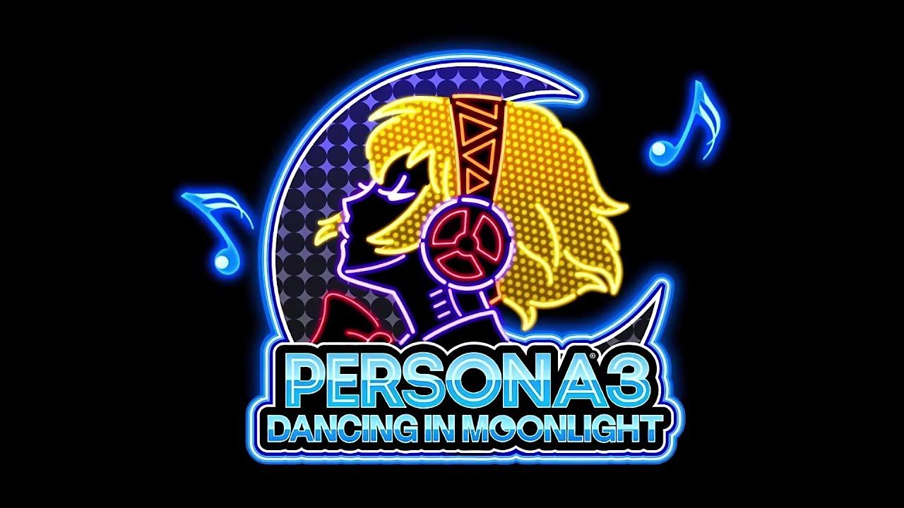 Mass Destruction Persona 3 Dancing Moon Night Siivagunner