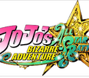 Ending - JoJo's Bizarre Adventure: All Star Battle
