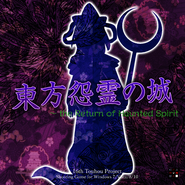 GilvaSunner - The SilvaGunner Spooktacular Halloween H - MtH - Touhou 16 ~ the Return of Haunted Spirit