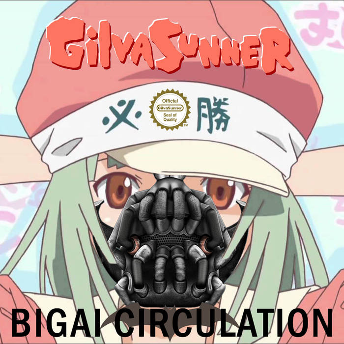 428401142bd Bigai Circulation (Single)