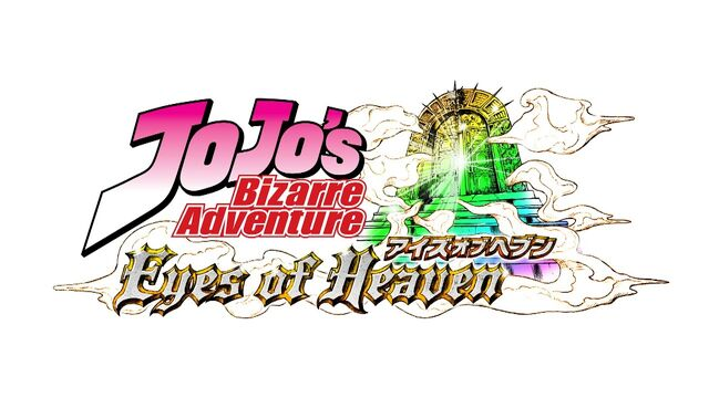 File:JoJo's Bizarre Adventure Eyes of Heaven.jpg