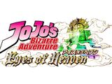 The Pillar Men Theme - JoJo's Bizarre Adventure: Eyes of Heaven