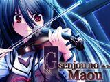 Close Your Eyes - G-Senjou no Maou