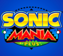 Green Hill Zone Act 1 - Sonic Mania Plus