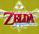 Ballad of the Goddess (Remastered) - The Legend of Zelda: Skyward Sword