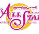 Credits - Love Live! School Idol Festival ALL STARS