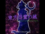 Deceiving Charm ~ Evil Spirit Maiden - Touhou 16: the Return of Haunted Spirit