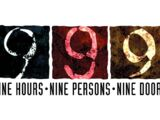 Morphogenetic Sorrow (Sigma Mix) - Nine Hours, Nine Persons, Nine Doors
