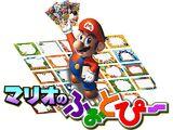 Title Screen - Mario no Photopi