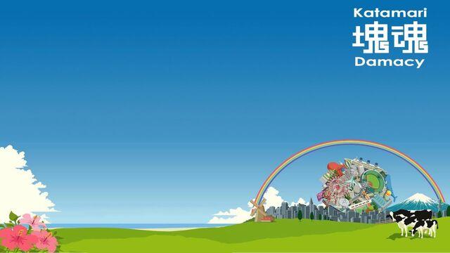 File:Katamari Damacy.jpg