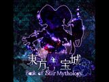 Hate not the Wind, Spring Blossoms ~ Eternal Wind - Touhou: Book of Star Mythology