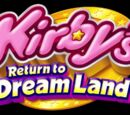Title Theme - Kirby's Return to Dream Land