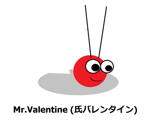 File:Mr.Valentine.png