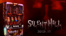 Silent Hill pachislot - promo video - release screen
