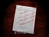 Silent Hill memo - 10-00 examine 01 JP