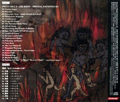 Silent Hill 4 The Room Original Soundtracks Silent Hill Wiki