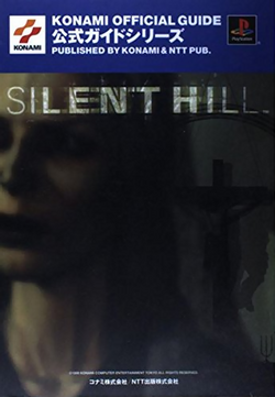 Silent Hill Official Guide - front cover